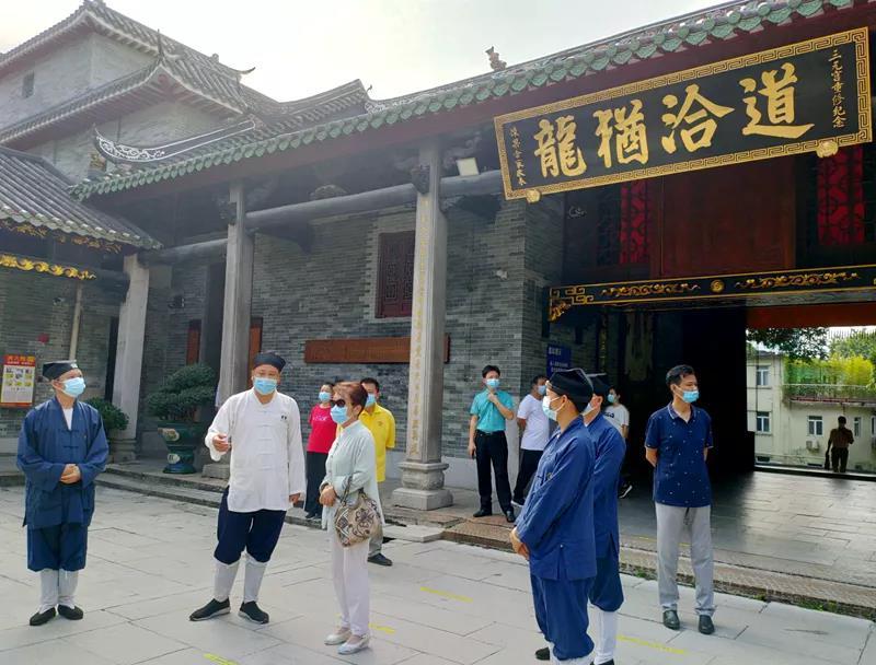 广东省圆玄道观组织参访宗教界廉洁自律示范