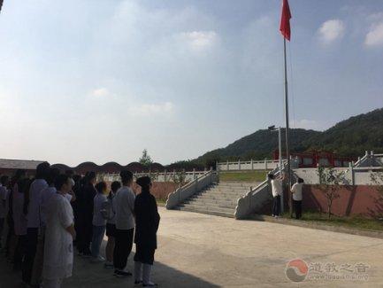 """南京市道教界举行""""迎国庆,升国旗""""活动"""