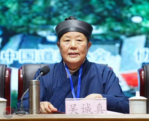 吴诚真副会长主持闭幕式。