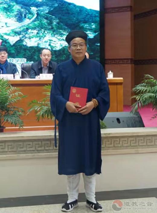 中国道教协会第十三届玄门讲经活动圆满闭幕