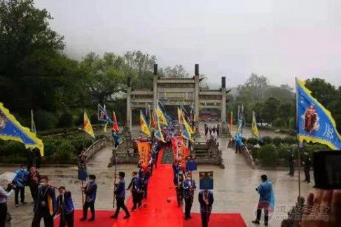 热烈祝贺樟树市第52届全国药交会閤皂山祭祖典礼圆满成功